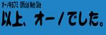 ij0-no.jpg